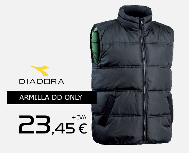 Ropa laboral Diadora en oferta. Promoción válida hasta el 30 de Noviembre de 2014.